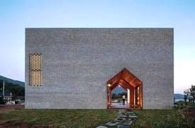 Дом в стиле минимализм в Южной Корее