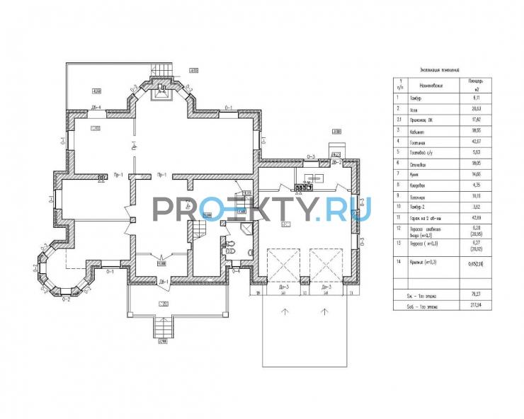 План проекта Мартин - 1
