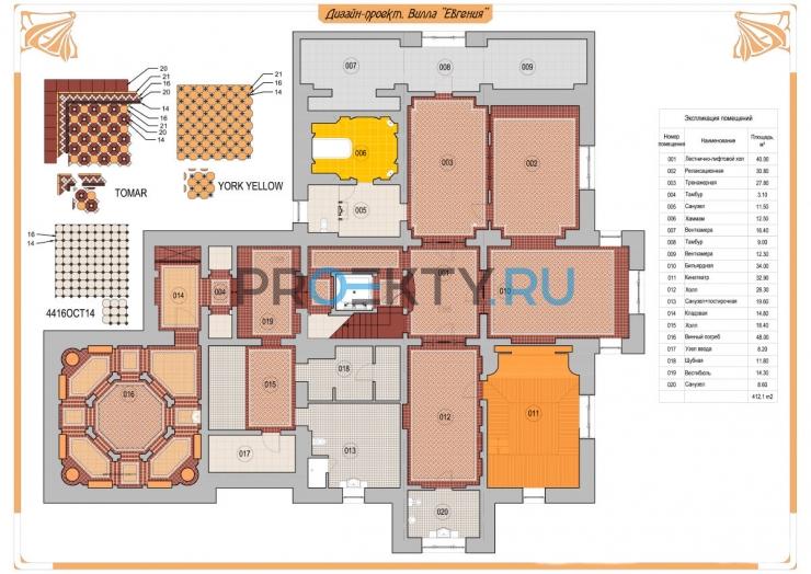 План проекта Вилла Евгения - 2