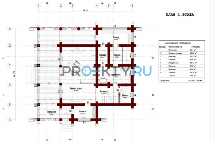 План проекта ПБ-01-307 - 1