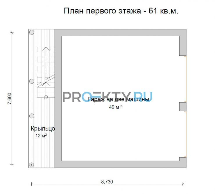 План проекта Гефест - 1