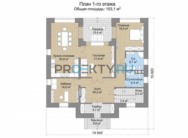 План проекта Грейс - 1