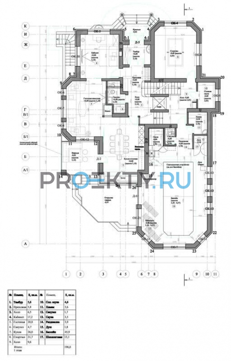 План проекта Времена года - 5