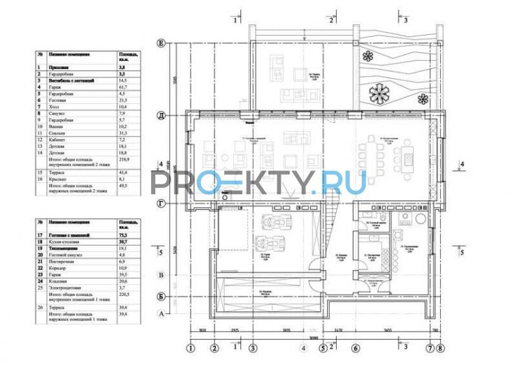 План проекта Орел - 1