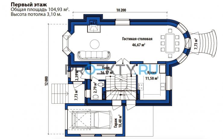 План проекта Жирар - 1