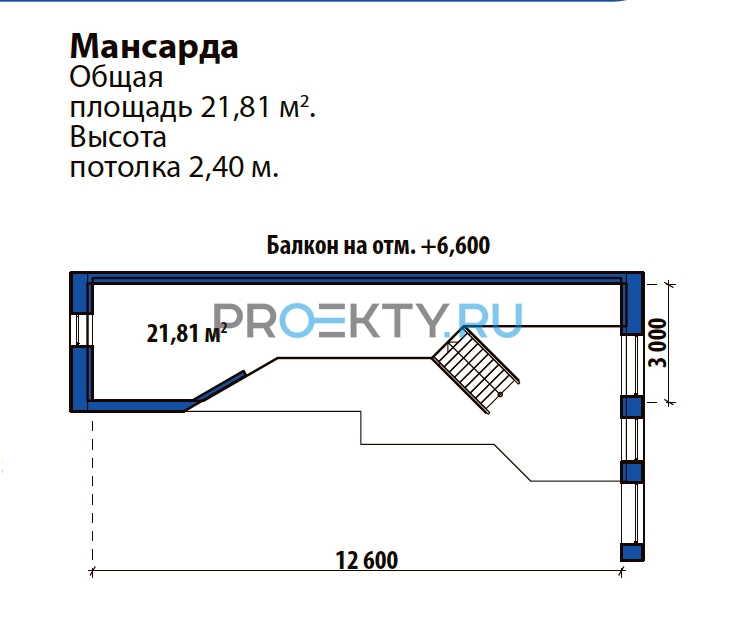 План проекта Балтия - 3