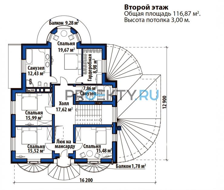 План проекта Меркурий 2 - 3