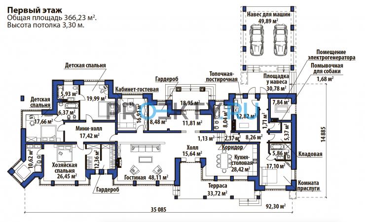 План проекта Фьюжн 2 - 1