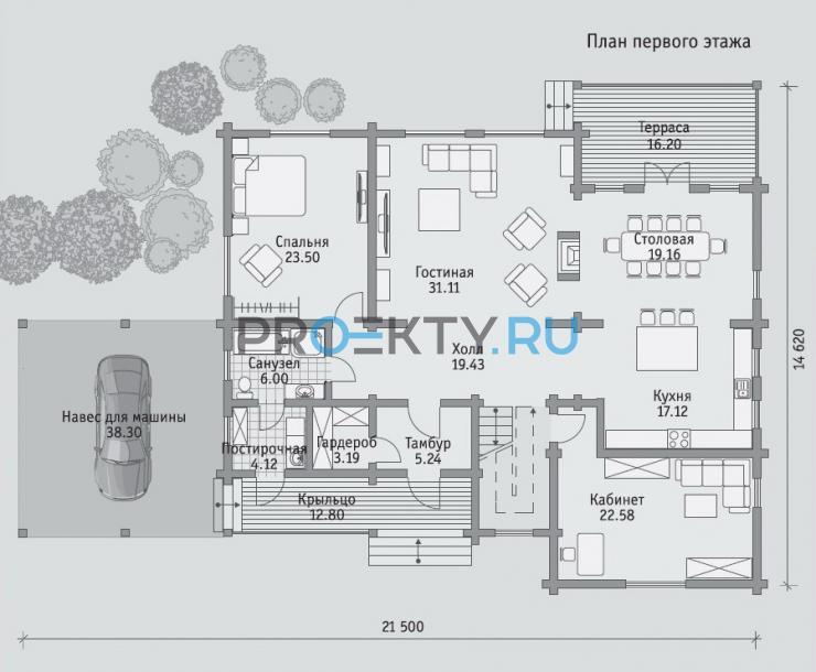 План проекта Б 299 - 1