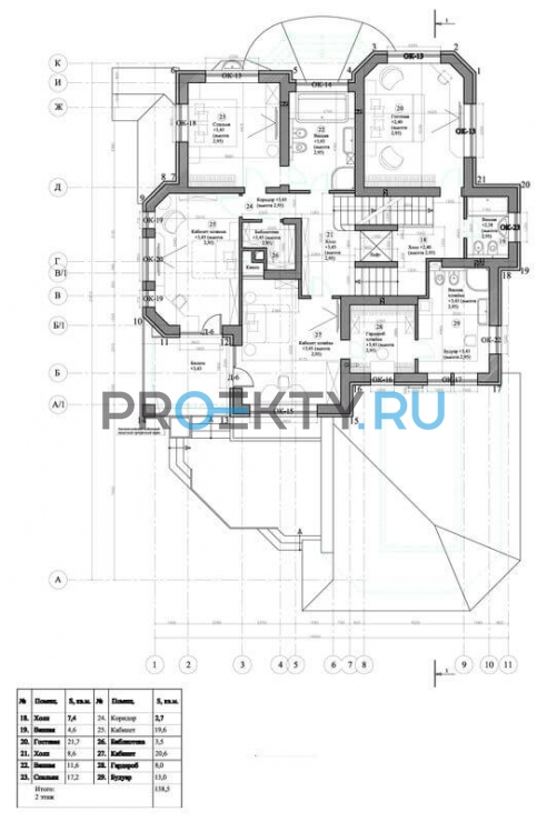 План проекта Времена года - 7