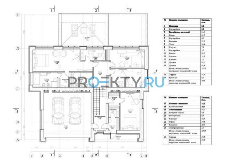 План проекта Орел - 2