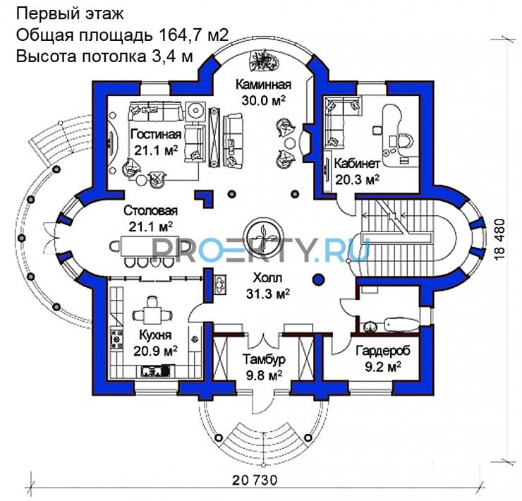 План проекта Валери - 3