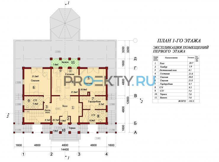 План проекта Варвариха - 1