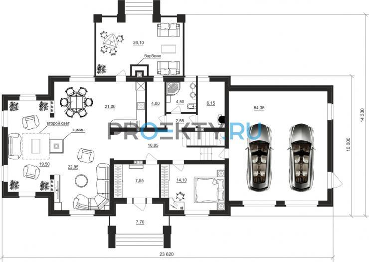 План проекта 93-71 - 2