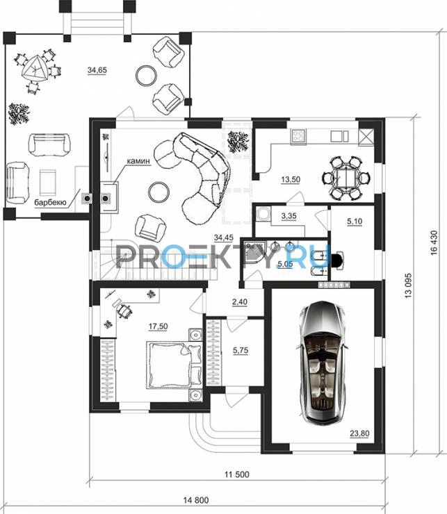 План проекта 95-75 - 1