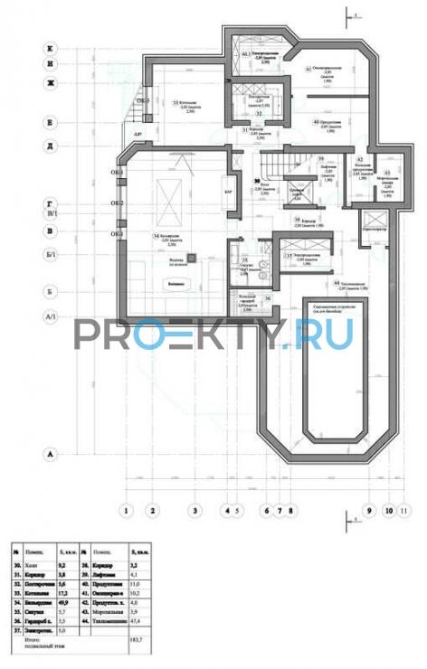 План проекта Времена года - 2