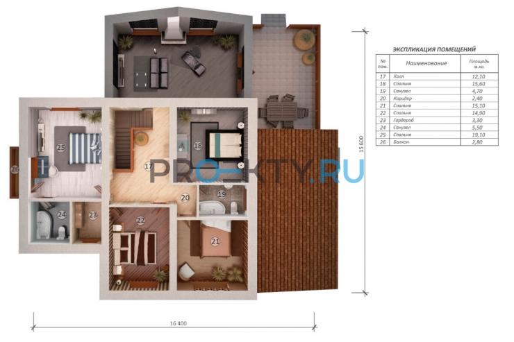 План проекта Фудзи - 2