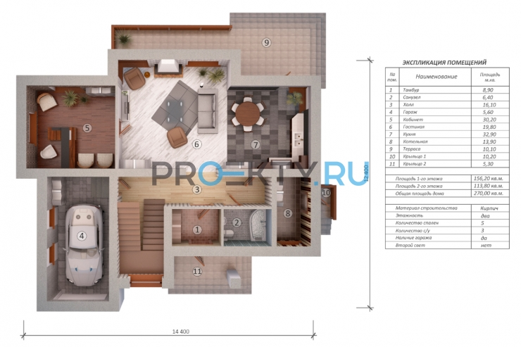 План проекта Хоккайдо - 1