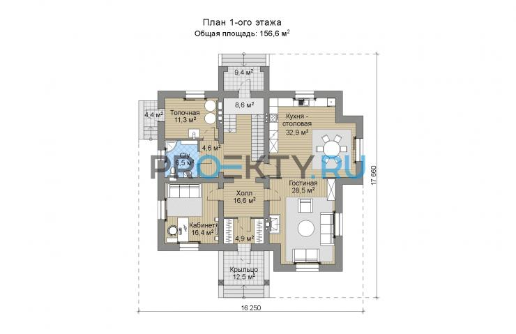 План проекта Виктория - 1