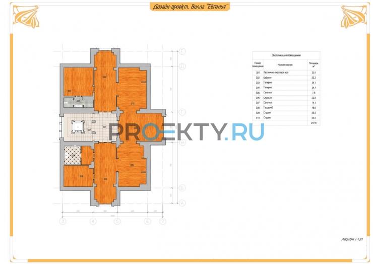 План проекта Вилла Евгения - 6