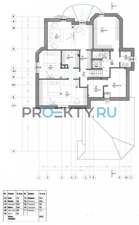 План проекта Времена года - 6