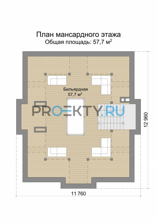 План проекта Дарли - 1 - 3