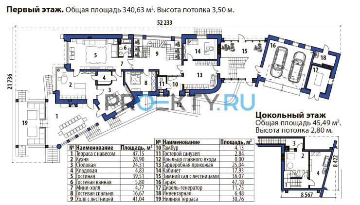 План проекта Монтиветта - 1