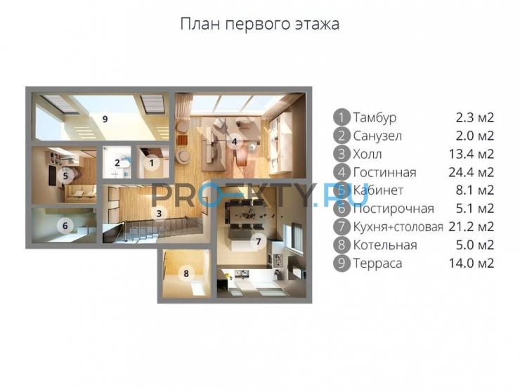 План проекта МС-233 - 1