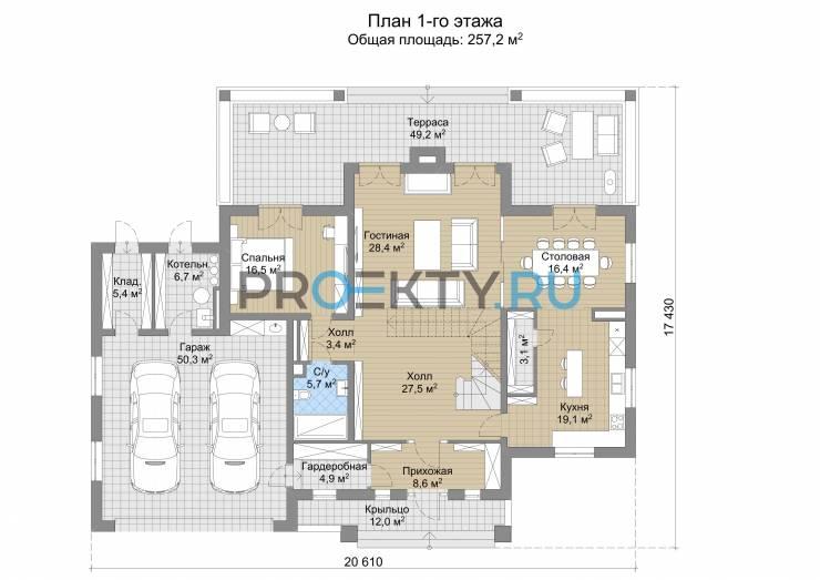 План проекта Модена - 1