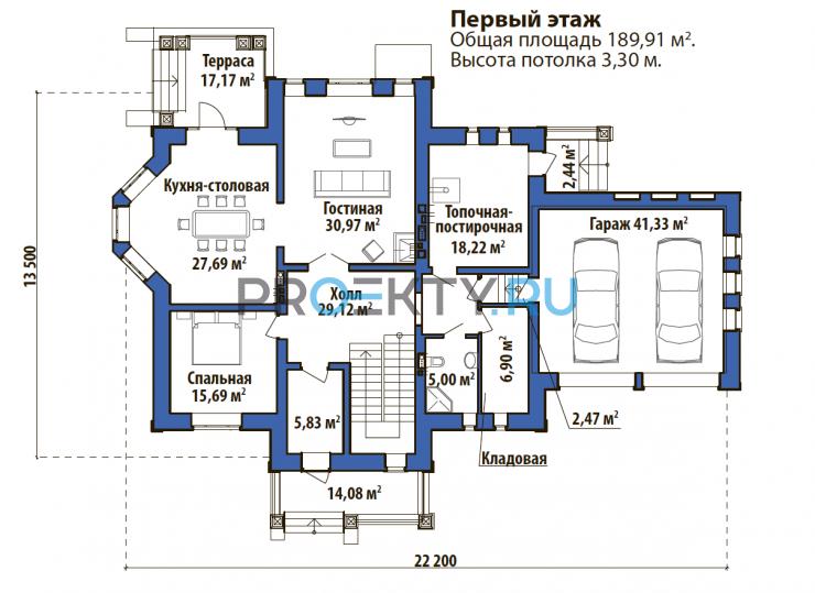 План проекта Соната - 1