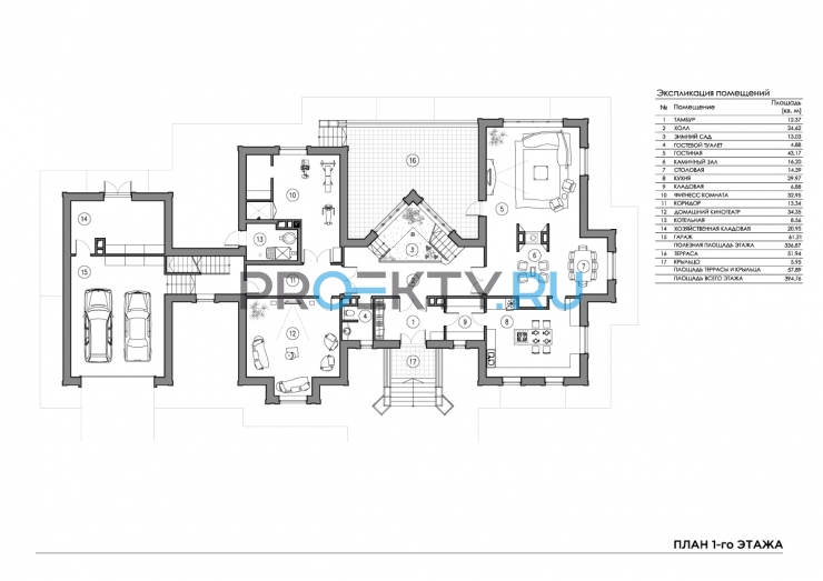 План проекта Биарриц-6 - 1
