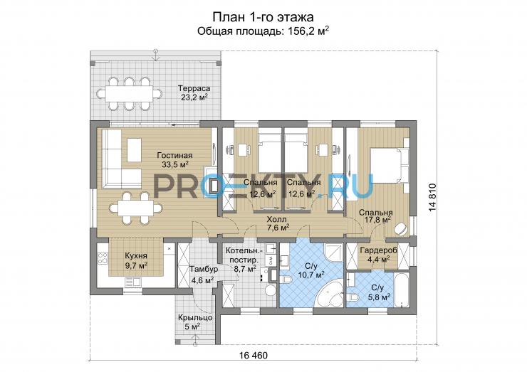 План проекта Вельц - 1
