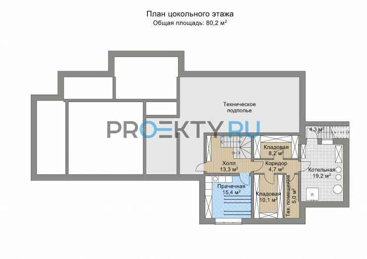 План проекта Бероль - 1