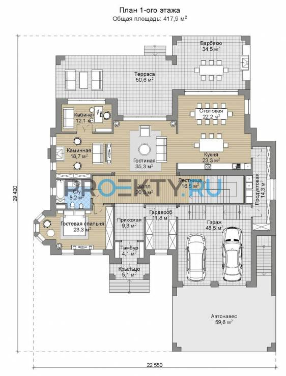 План проекта Римини - 2