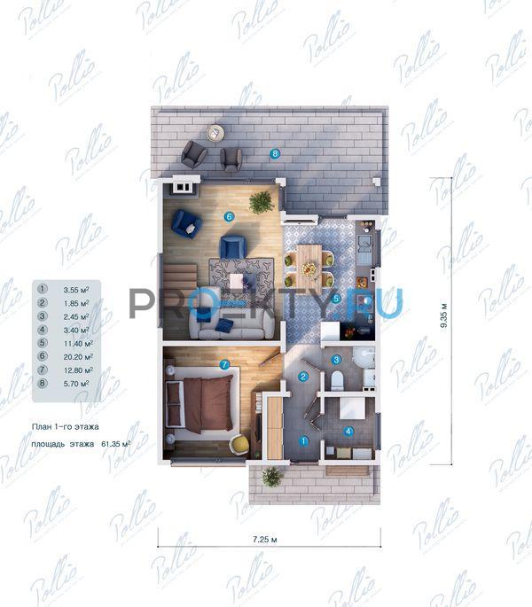 План проекта Х19 - 1