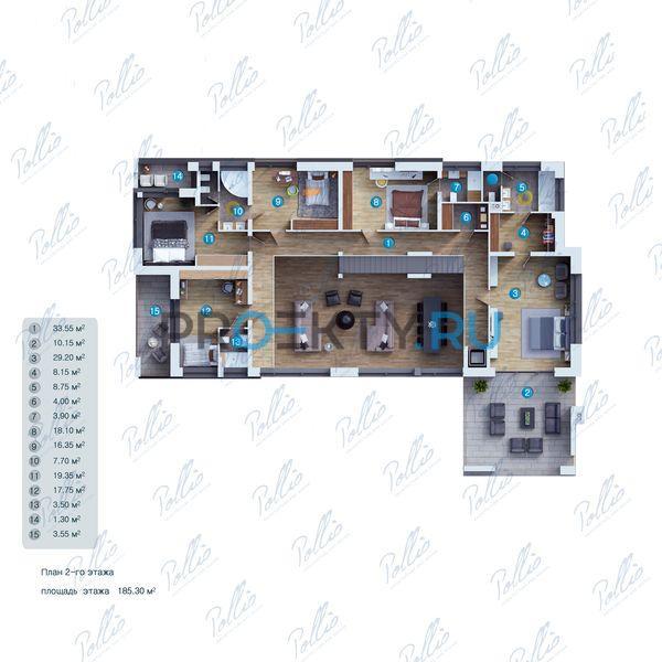 План проекта Х23 - 3