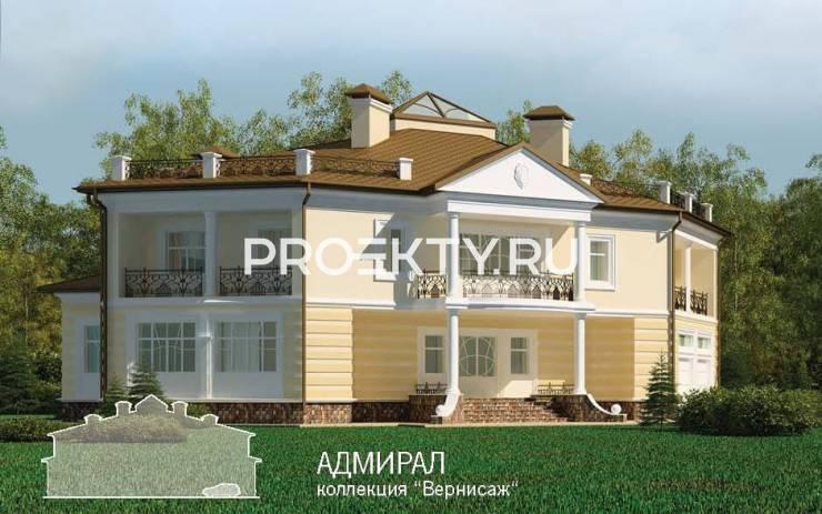 Проект Адмирал
