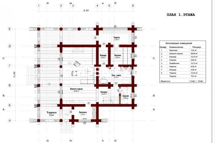 План проекта ПБ-01-307