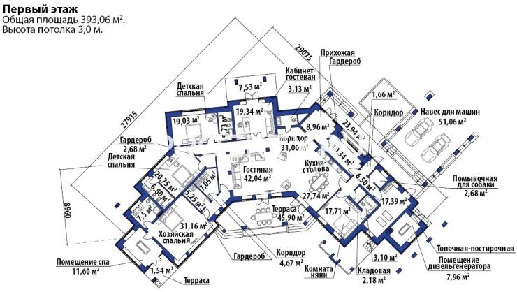 План проекта Фьюжн 1