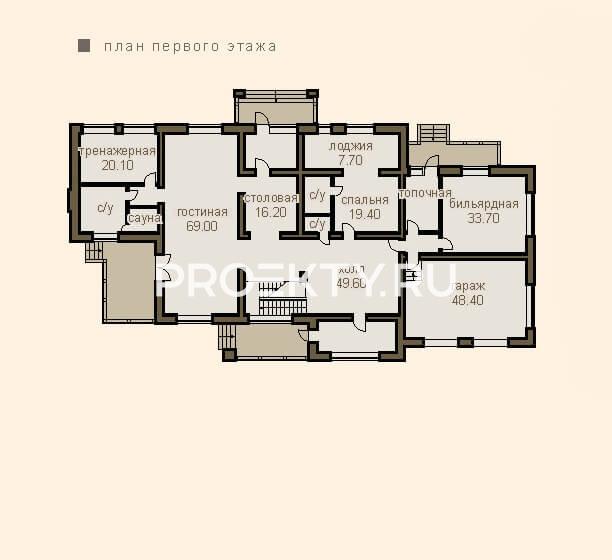 План проекта Аметист 5