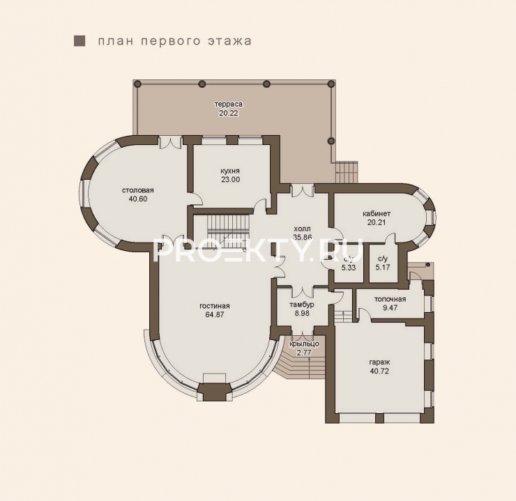 План проекта Богема 520
