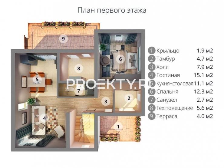 План проекта МС-176