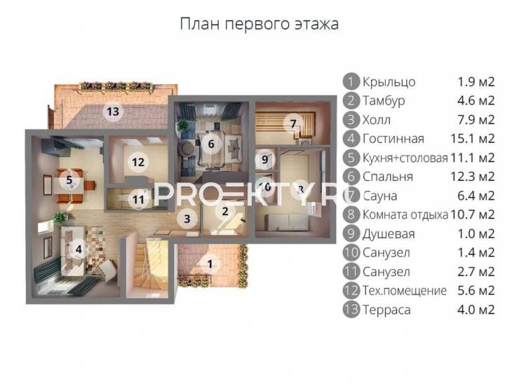 План проекта МС-224