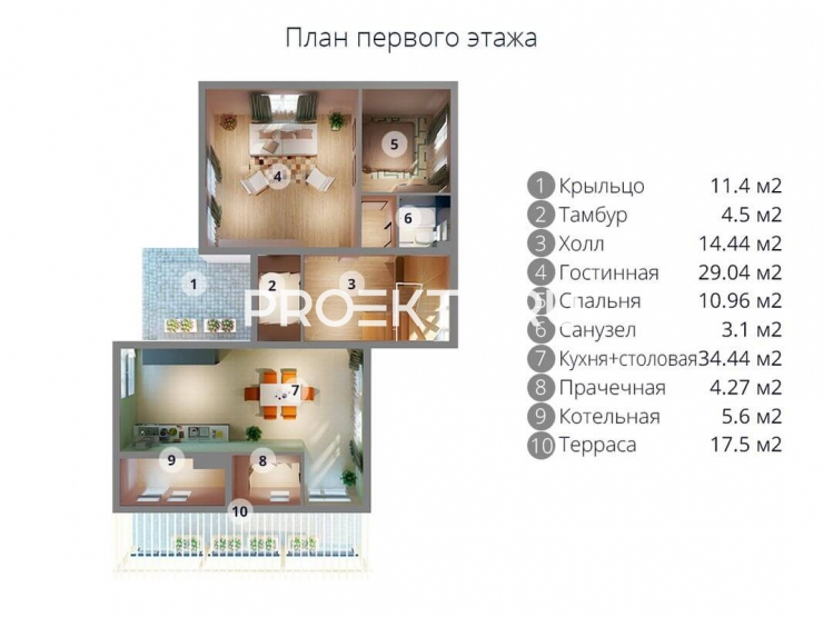 План проекта МС-296
