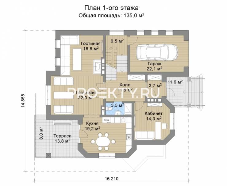 План проекта Глория-2