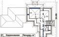 План проекта Веллингтон - 2